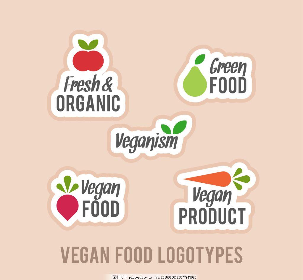 绿色蔬菜食物图标