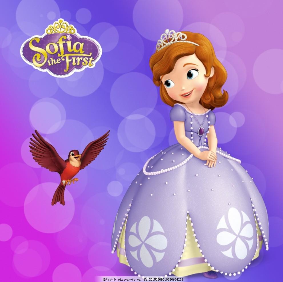 索菲公主 索菲亚 小鸟 公主裙 皇冠 标志 紫色梦幻 背景 设计 动漫