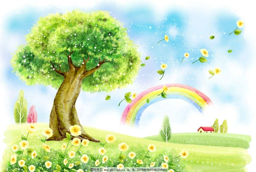 风景 蓝天白云 乡村 手绘 插画 夏日 清新 草地 大树 田园 郊外 彩虹