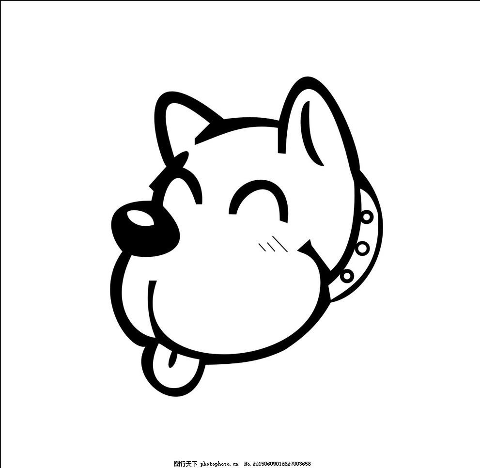 狗狗图标 微笑 笑脸狗 宠物 狗头 狗头矢量图 狗矢量图 犬 宠物狗