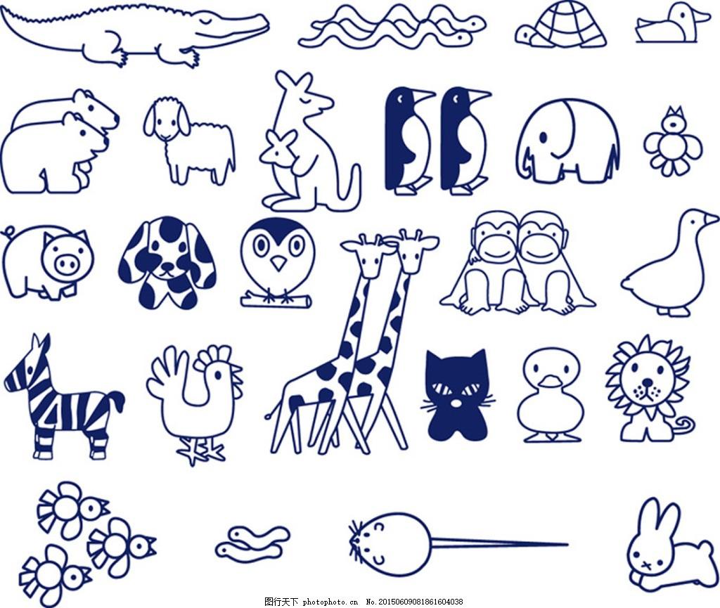 卡通动物涂鸦 简笔画矢量素材 幼儿园绘画 线描绘画 低幼插画 白色