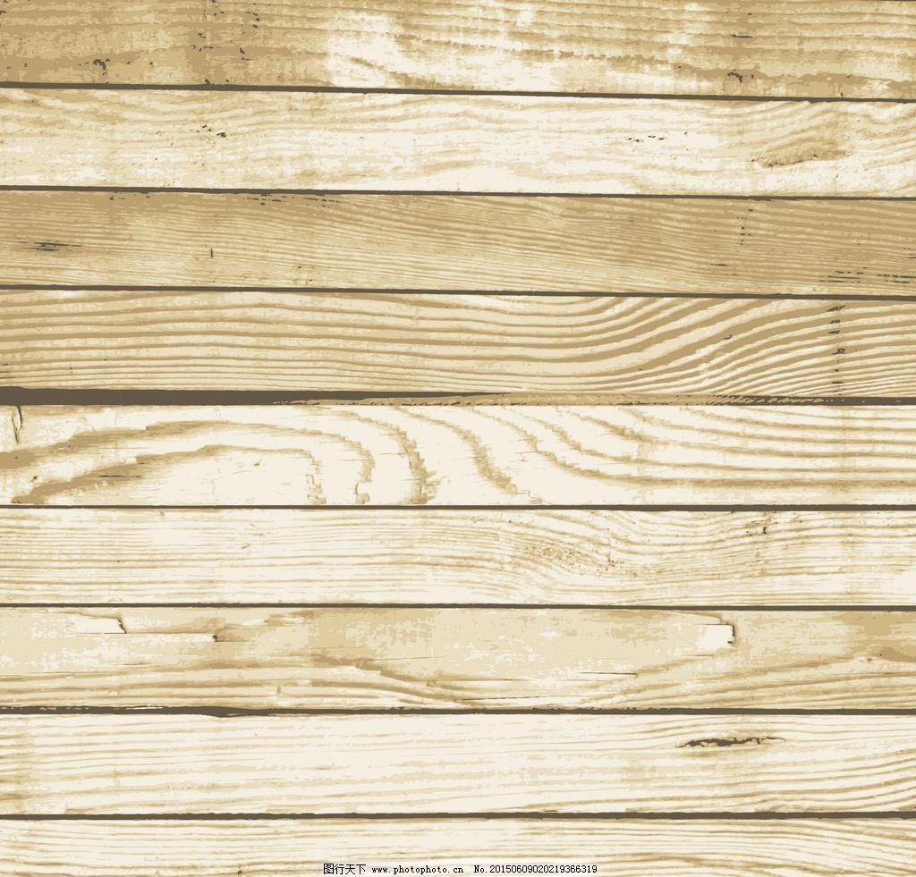 木纹 背景 素材 木板 复古