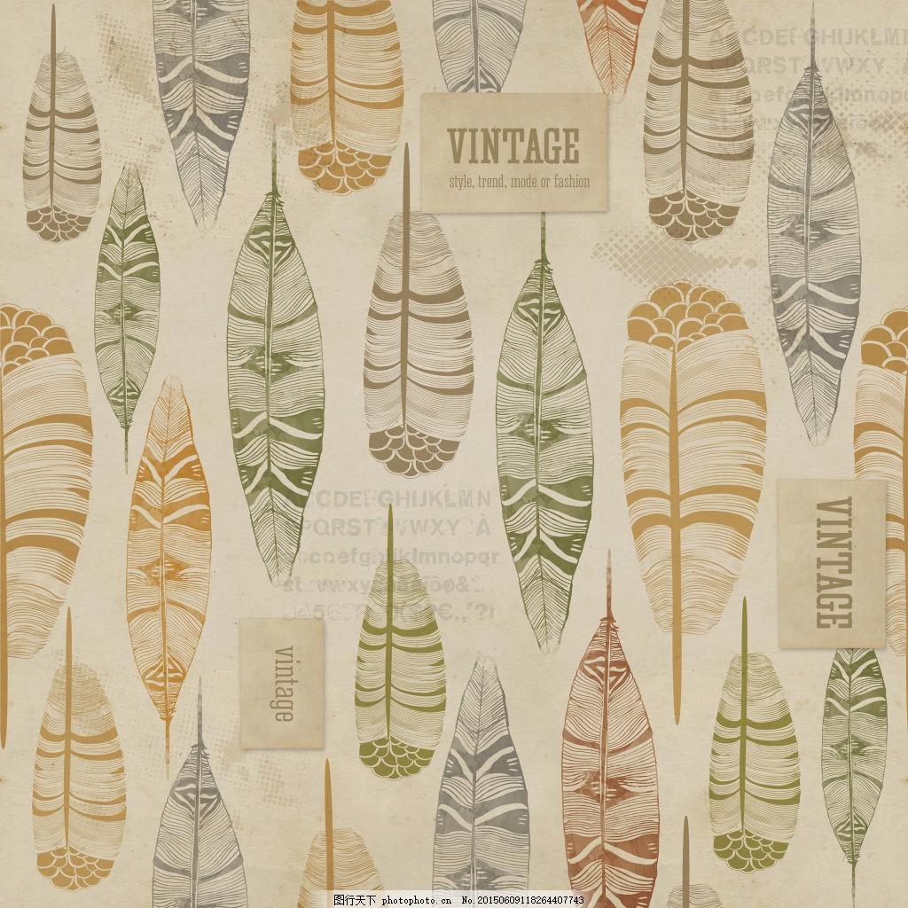 手绘叶子背景 手绘叶子 小清新素材 水彩手绘 复古 图片素材 文艺