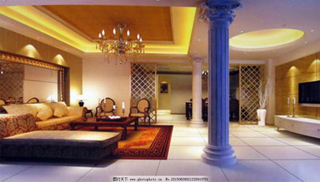 欧式时尚客厅_室内模型_3d设计_图行天下图库