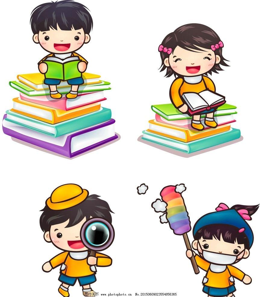 手绘儿童 卡通女孩 学生 卡通学生 矢量学生 小学生 学习 卡通男孩