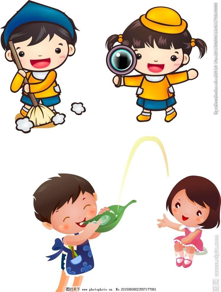 卡通儿童 放大镜图片_儿童幼儿_人物图库_图行天下图库
