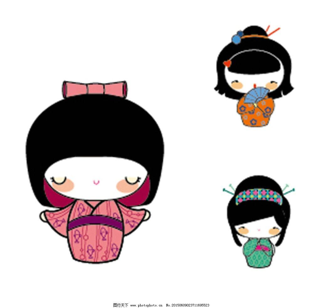 矢量 和服 女人 娃娃 素材 日本 可爱 卡通 原创卡通素材 设计 人物
