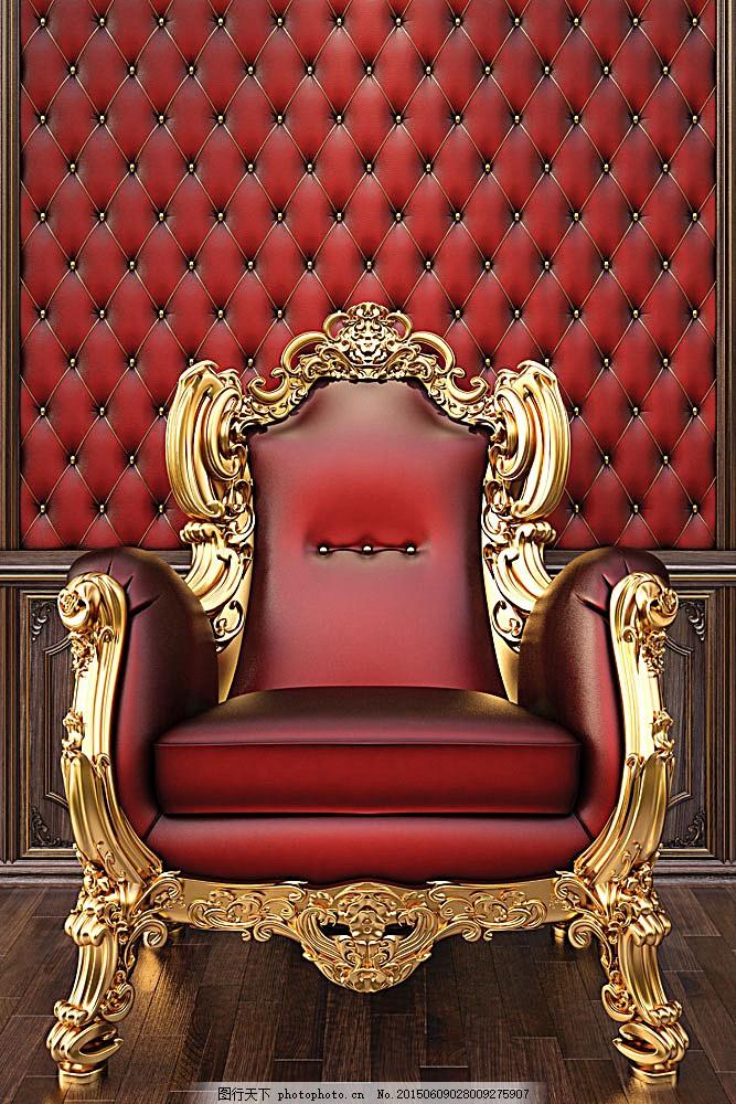 红色欧式椅子 高清图片 jpg图库 图片素材 摄影图片 椅子 高档椅子 木