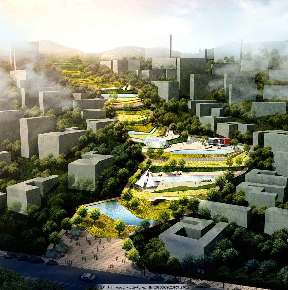 梯田效果 色块植物搭配 台地园 地形起伏         设计 环境设计 景观