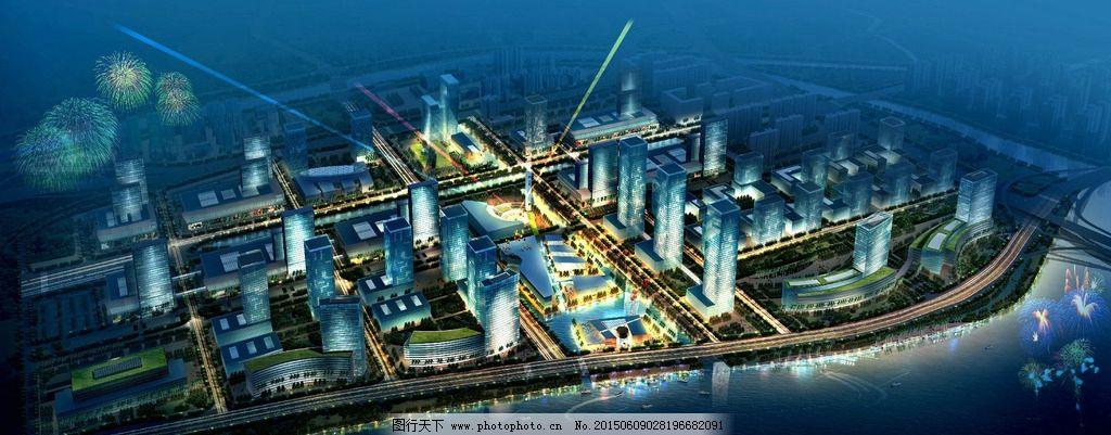 滨水 城市景观 灯塔 城市规划 鸟瞰图 设计 环境设计 景观设计 200dpi