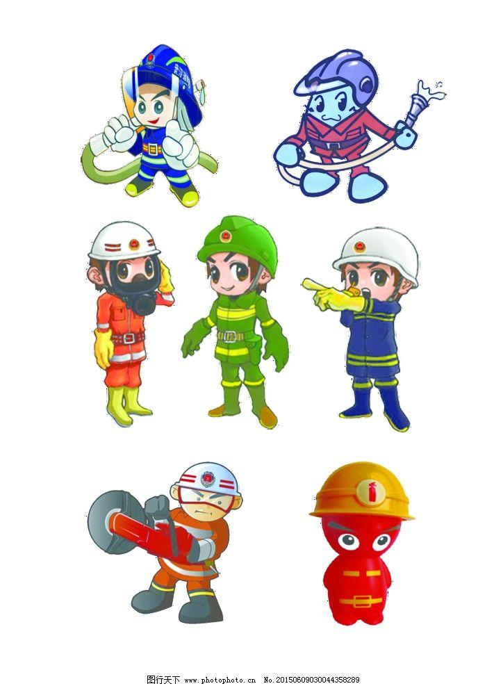 消防卡通人物分层素材