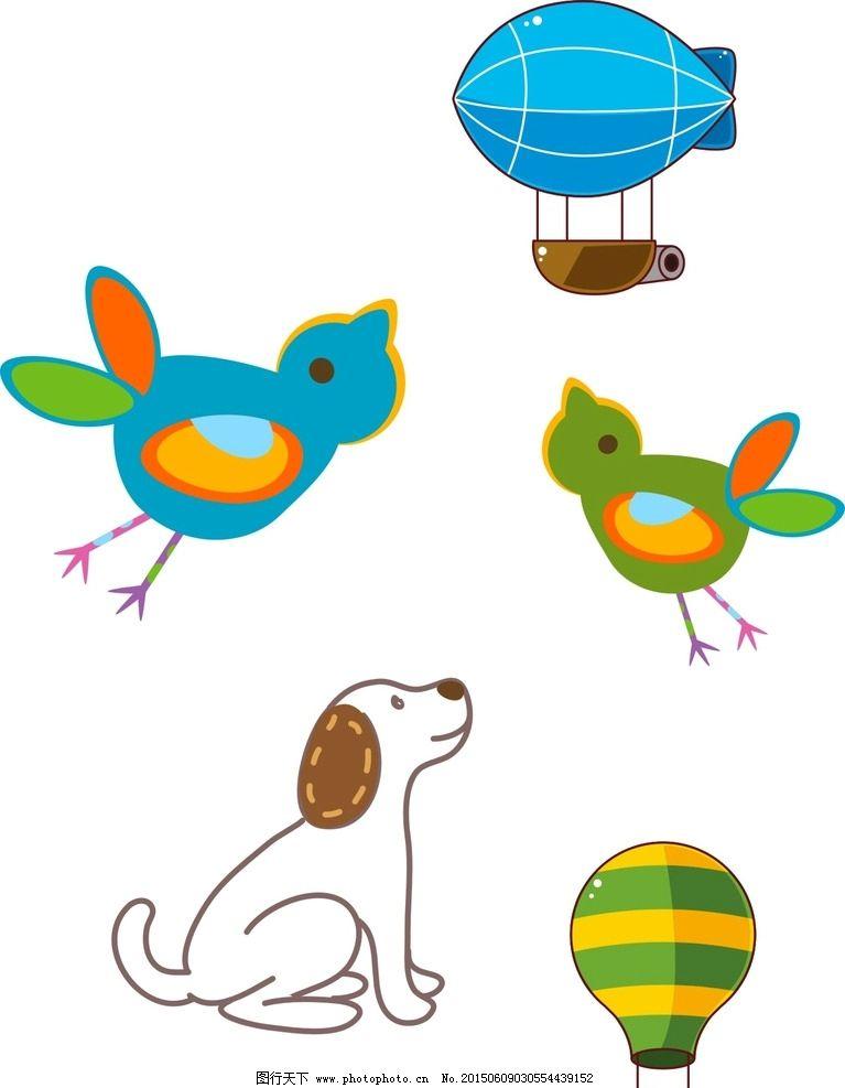 热气球 卡通热气球 矢量热气球 小狗 卡通小狗 手绘小狗 热气球素材