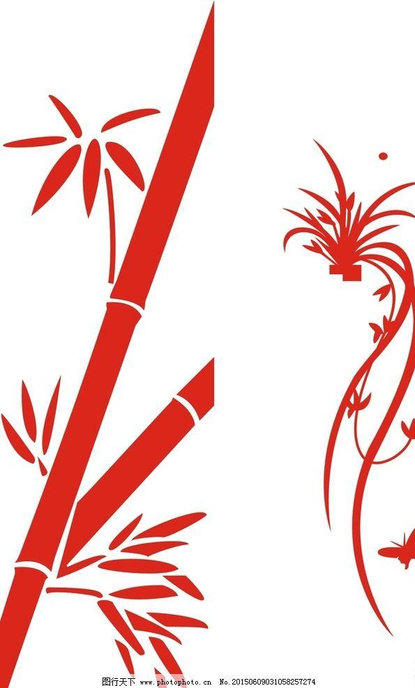 竹子节手绘黑白