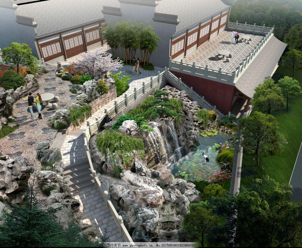花园古建筑和假山跌水效果图图片
