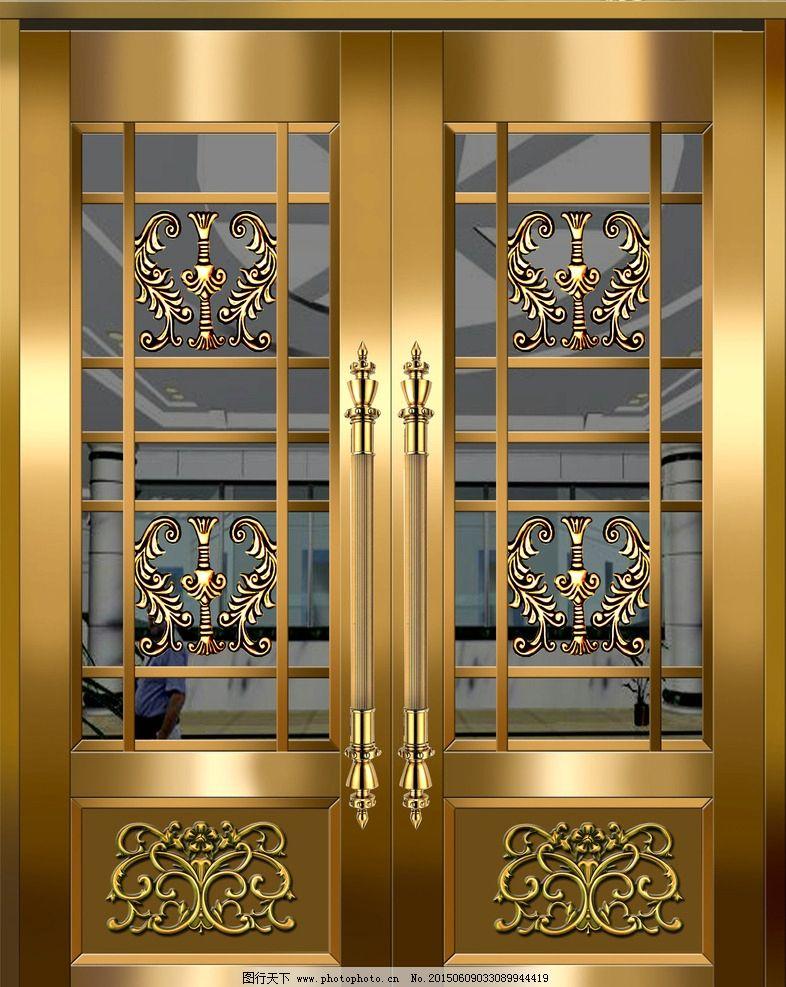 仿铜门 复合铜门 别墅大门 重庆铜门 重庆钢门 欧式铜门 简欧门 入户