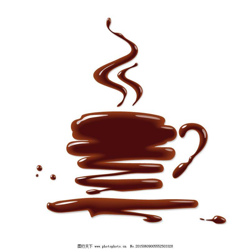 素材 创意/创意咖啡杯子图标矢量素材