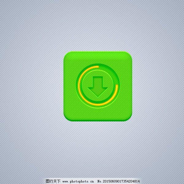 图标设计 素材设计 手机app素材