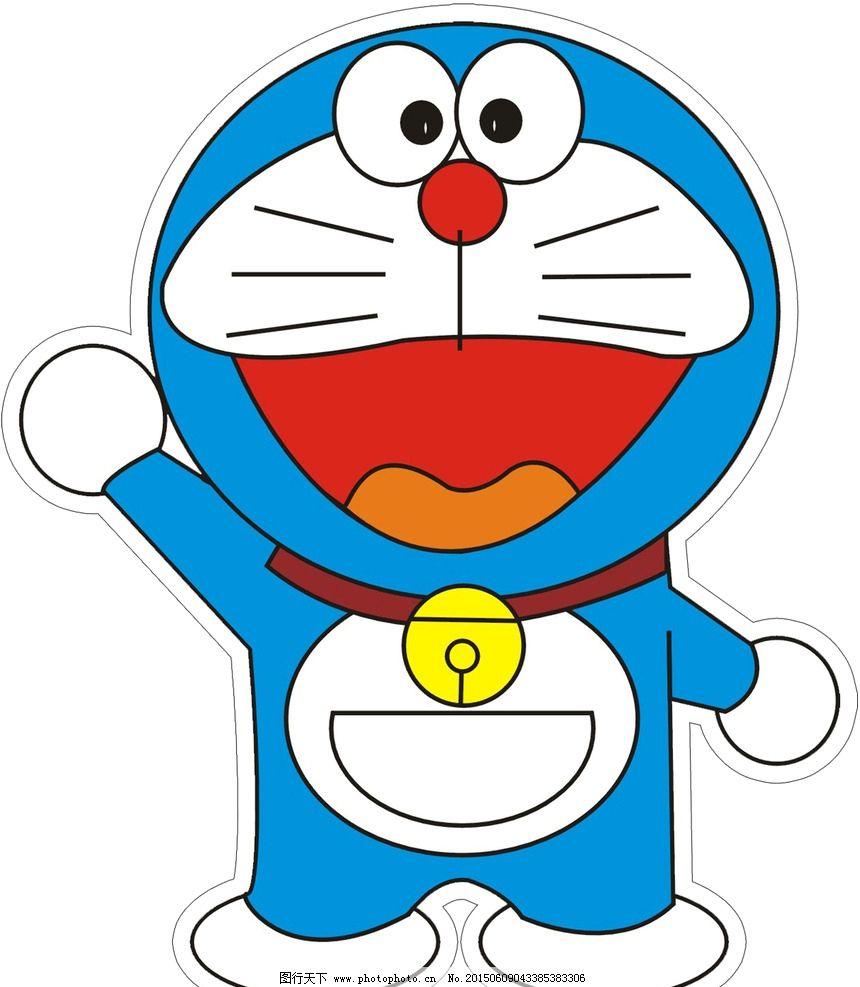 卡通人 卡通人物 叮当 叮当猫 机器猫 蜡笔小新 哆啦a梦的 设计 动漫