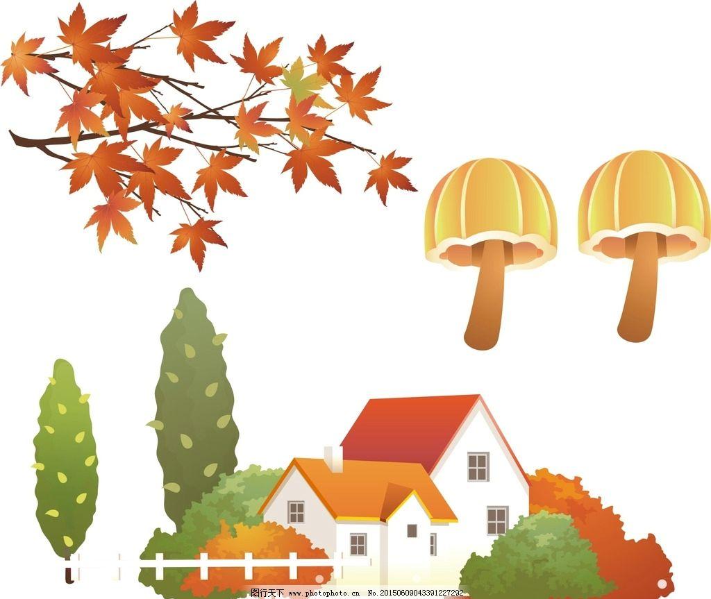 枫叶 蘑菇 树木 卡通素材 可爱 手绘素材 儿童素材 幼儿园素材