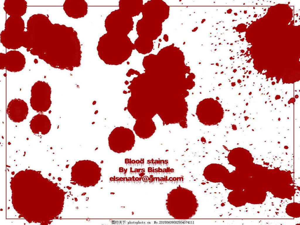简单血迹,油漆滴溅效果ps笔刷素材