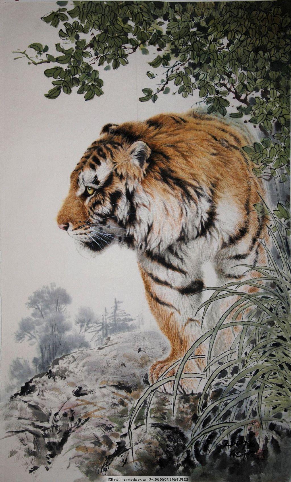 国画虎 花鸟走兽 工笔 现代 国画艺术 文化艺术 绘画书法 灰色
