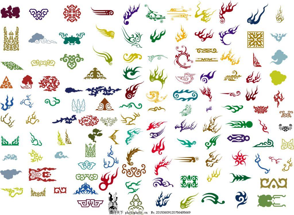 古代中国花纹素材 花纹 中国古代花纹 祥云 种类繁多 psd 白色