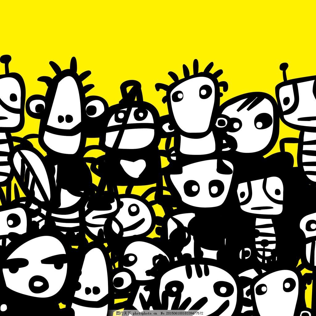 卡通潮流涂鸦艺术矢量图 人物 可爱 黑白 黄色 公仔 黑色