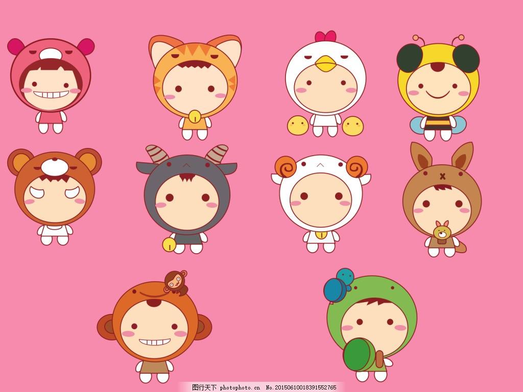 卡通人物 每一个小动物代表不同的卡通人物 可爱 生动 粉色图片
