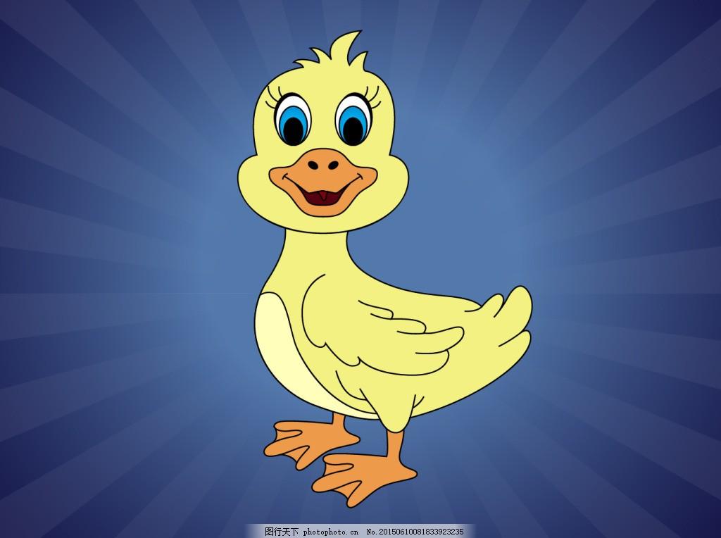 卡通鸭子素材图片