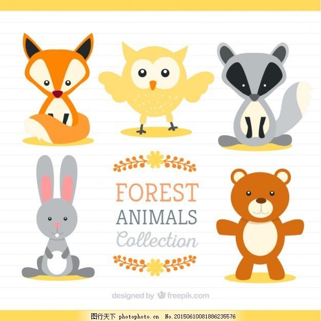 手绘可爱的森林动物包