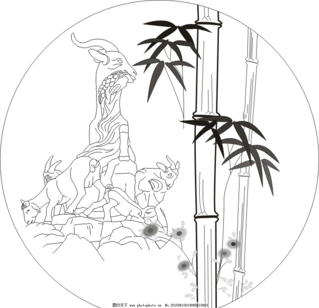 广州 五羊 穗城 线条画图片