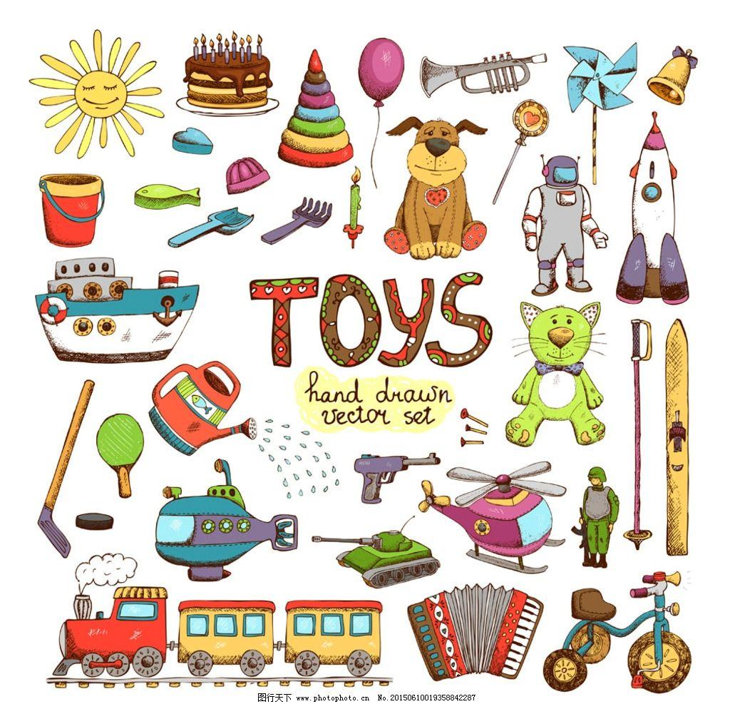 节日玩具卡通素材图片