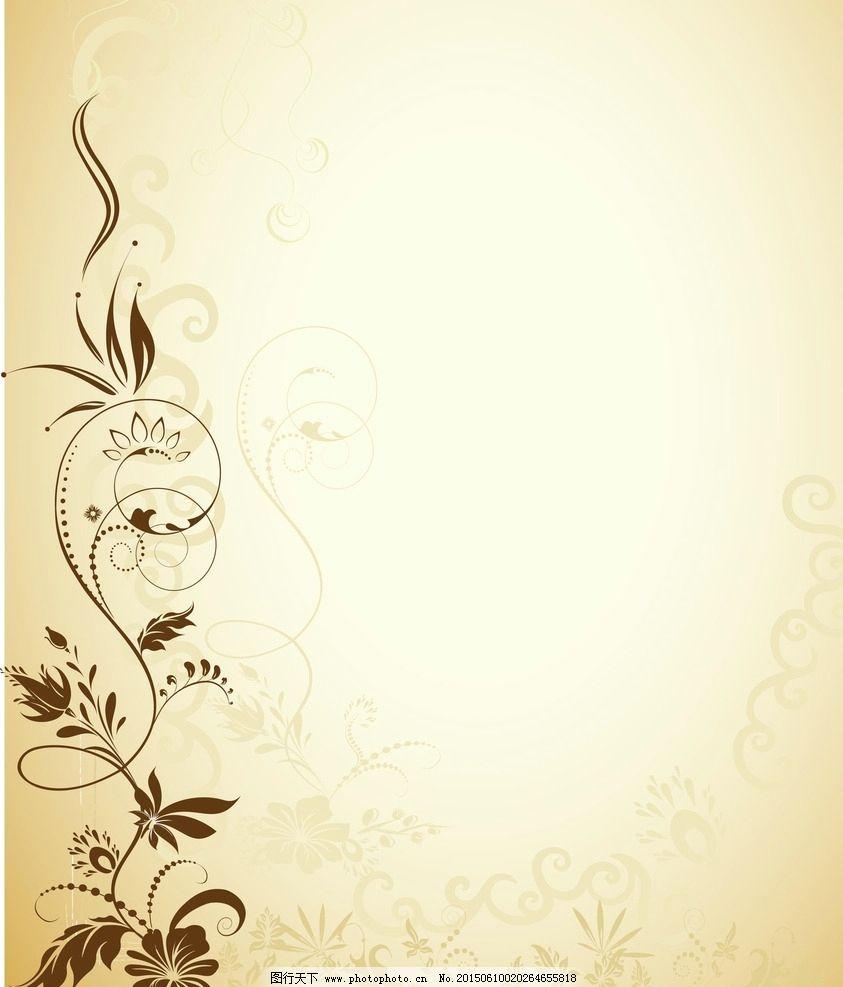 淡黄色 背景 花纹 渐变 黑色 亮光 设计 底纹边框 背景底纹 ai