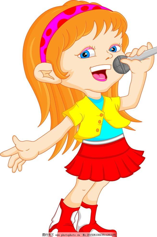 卡通儿童 小学生 儿童 手绘 小女孩 插画 唱歌 快乐儿童 儿童绘画 幼