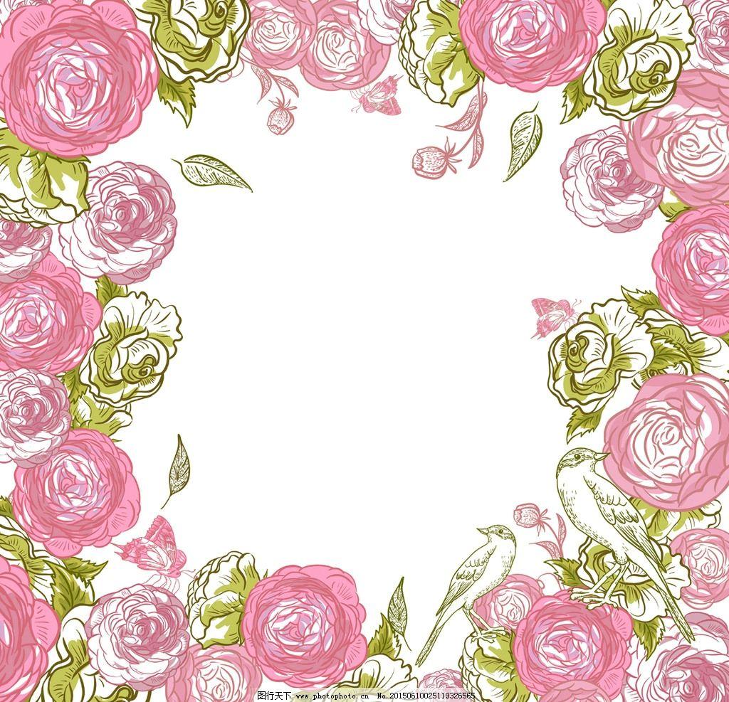 手绘花卉 花朵 鲜花 玫瑰花 绿叶 花卉插图 插图 壁纸图案 手绘 设计