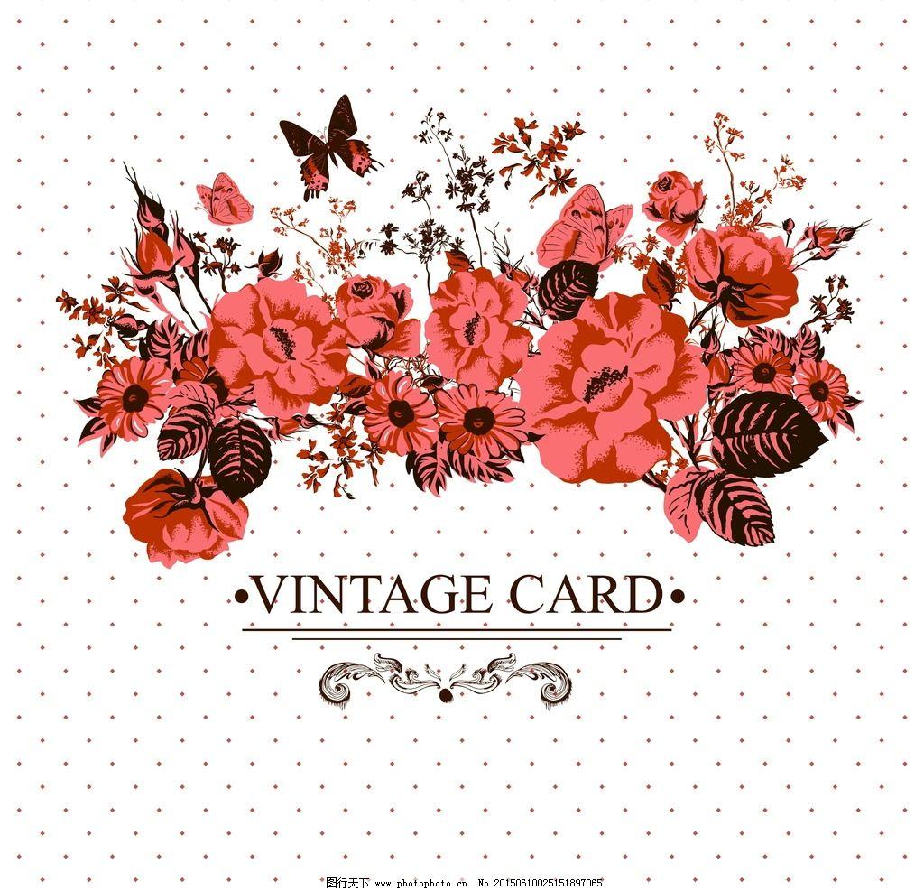 手绘花卉 花朵 鲜花 月季花 蝴蝶 花卉插图 插图 壁纸图案 手绘 设计
