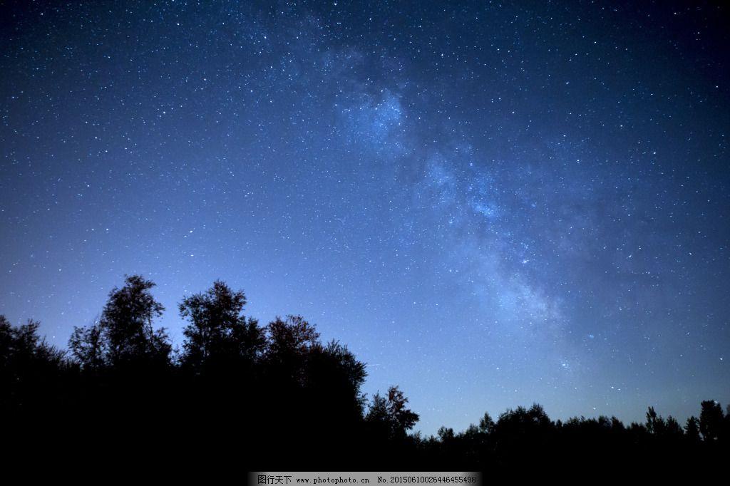 高清山林星空图片素材免费下载 背景 繁星 高清 树林 唯美 星空 银河