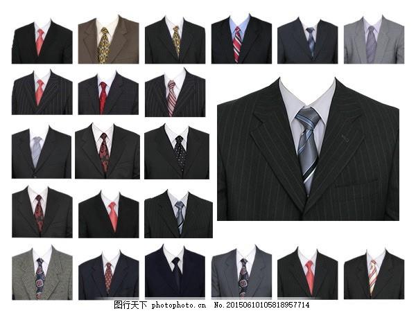 证件照psd模板 证照 商务套装 衬衣领 服装设计效果图 西服