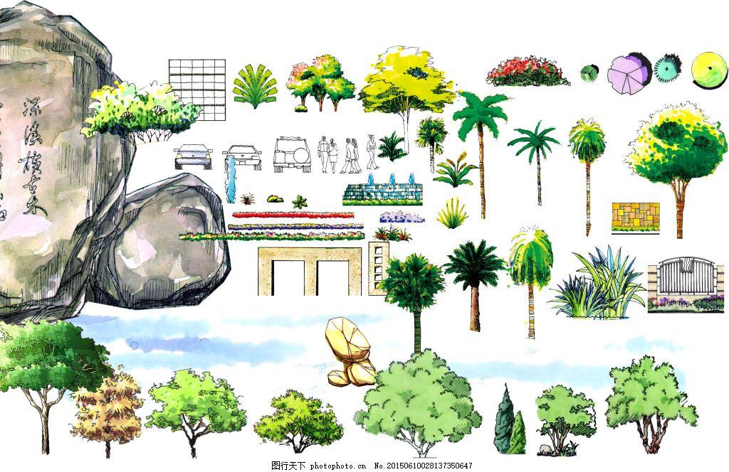 手绘园林小品 花圃 建筑园林 绿色植物 苗木 树木 植物素材 自然景观
