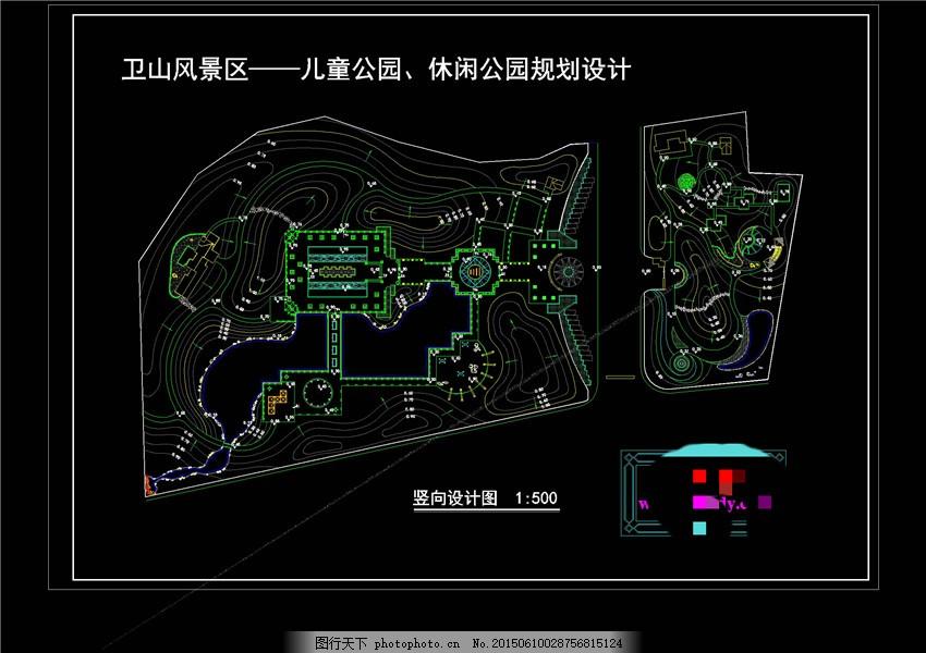 公园竖向设计CAD景观图纸车设计外卖图片
