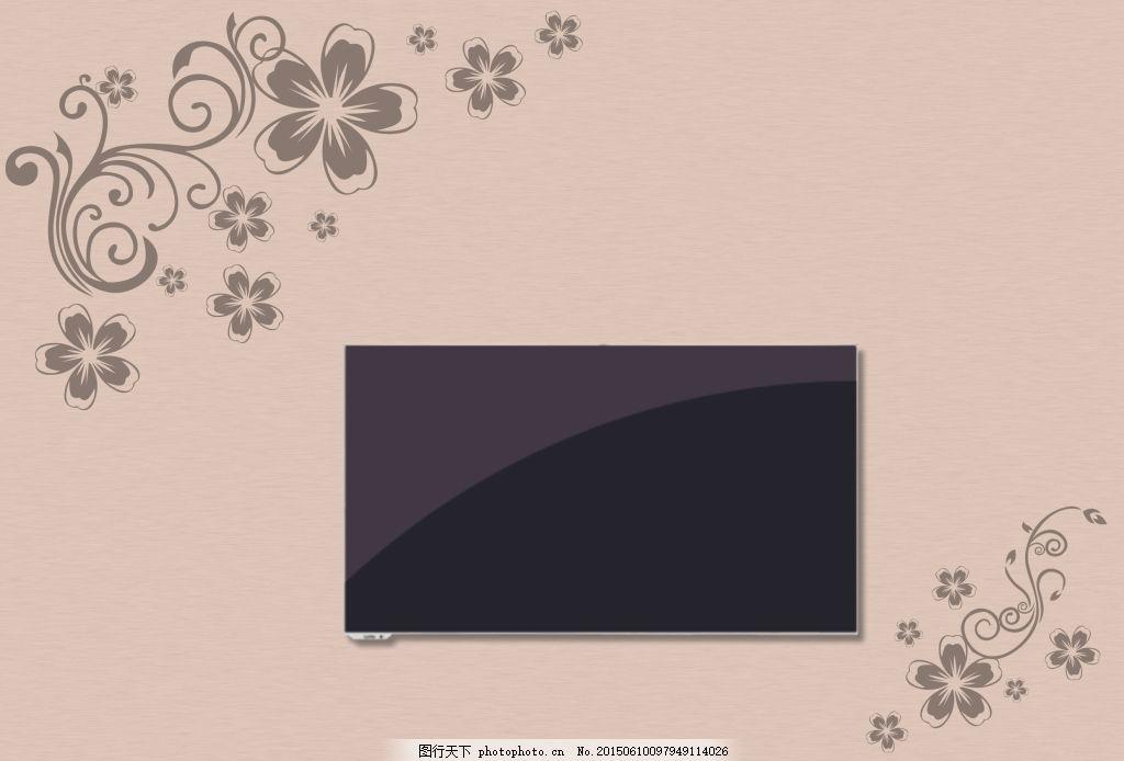 电视背景墙 好看的手绘背景墙 液态壁纸 墙纸 硅藻泥印花 粉色