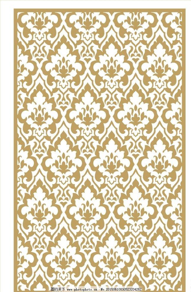 欧式花纹 镂空 雕花 移门 复古花纹 华丽花纹 时尚花纹 精美花纹 金色