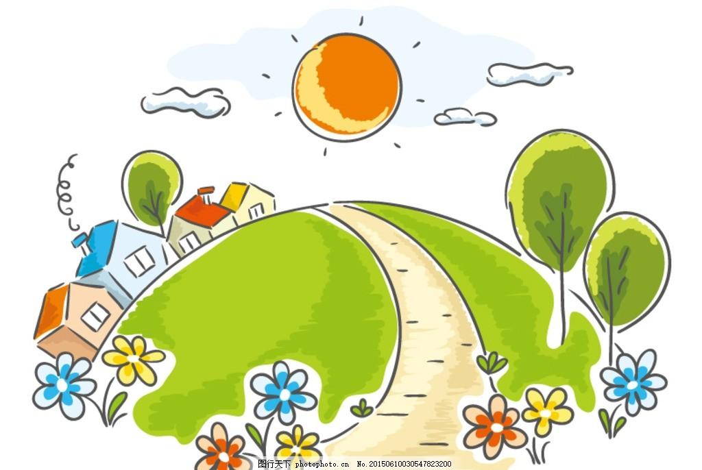 卡通风景插画矢量素材 太阳 阳光 水彩 颜料 颜色 色彩 房子
