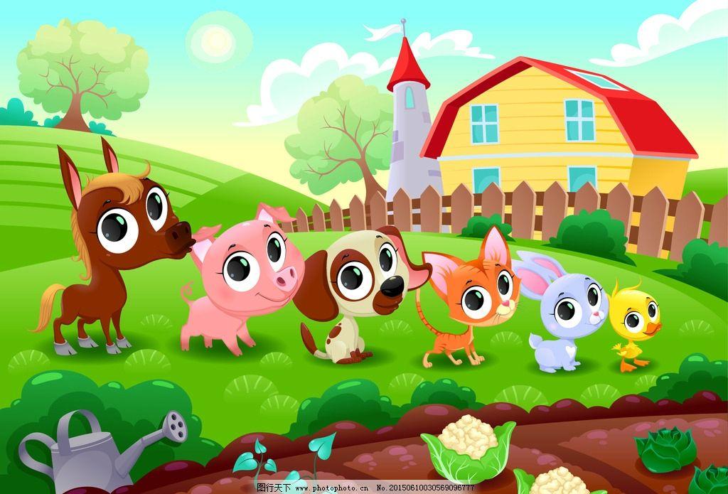 可爱卡通动物 卡通家畜 卡通野生动物 动物 卡通形象 幼儿园 儿童简笔