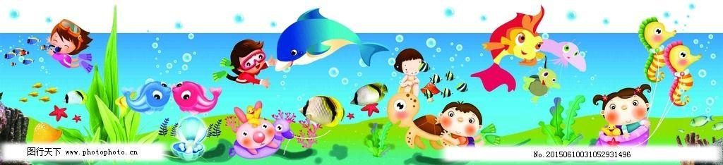 幼儿园墙体画图片