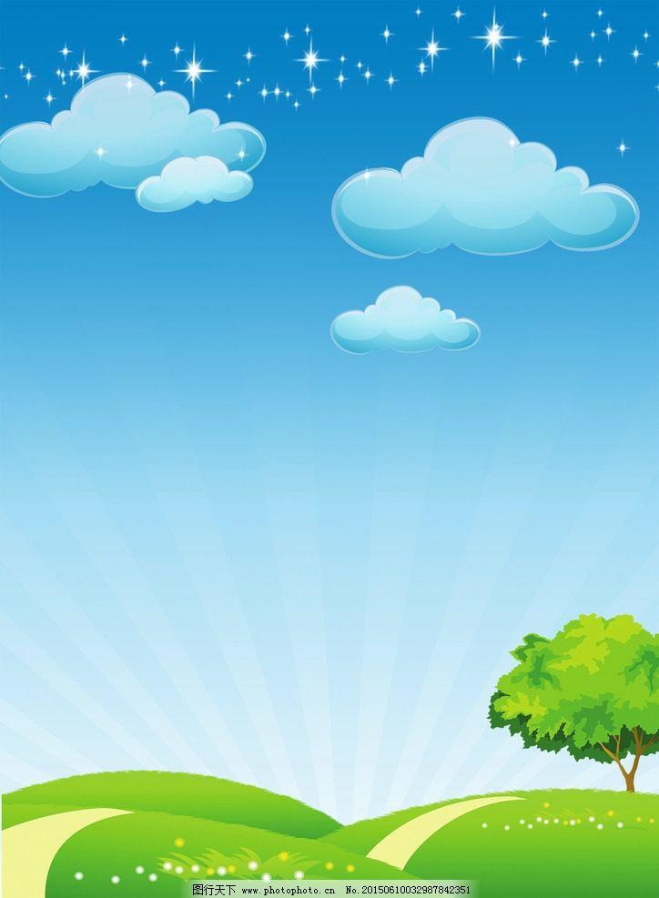通背景图片 卡通背景 卡通 卡通展板 蓝天白云 幼儿展板 绿地 背景 彩