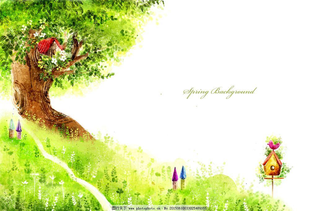 大树的秘密手绘水彩画 草地 房子 花盆 绿叶 水彩风景画 小蘑菇