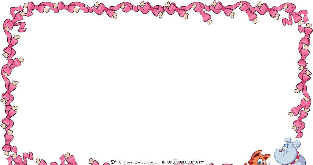 卡通边框蝴蝶结图片