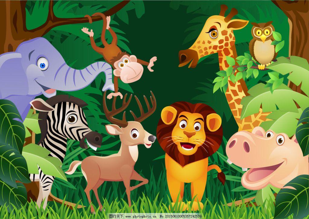 狮子图片免费下载 河马 卡通背景 卡通动物 卡通素材 卡通小鹿 森林