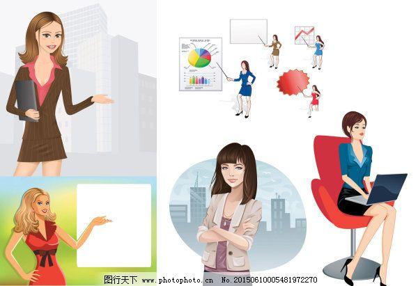 职业女性矢量 白领 笔记本电脑 城市 分析 工作 女人 上班 矢量素材